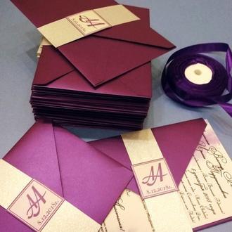 Запрошення у розкішних фіолетових конвертах.