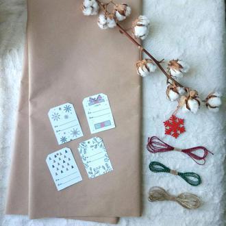 Упаковочный набор для подарка / Крафт упаковка / Экобумага  / Упаковочная бумага