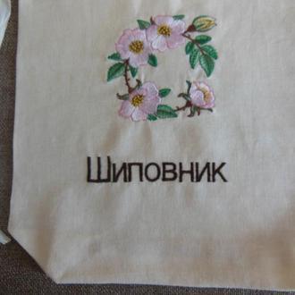 Мешочек льняной с вышивкой