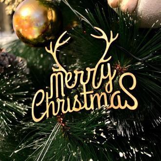 """Оригінальна дерев'яна напис """"Merry Christmas"""". Сувенір з дерева"""