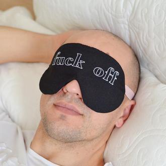 Маска для сна матовая (МС209)