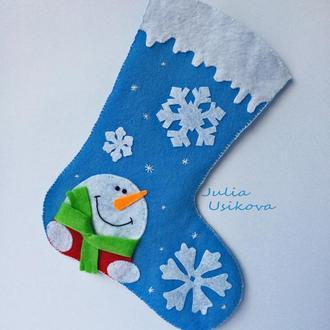 Рождественский сапожок для сладостей и подарков
