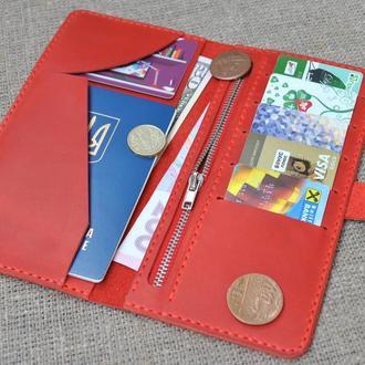 Красный стильный кошелек из натуральной кожи K28-580