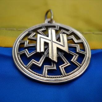 Кулон «АЗОВ» (срібло)