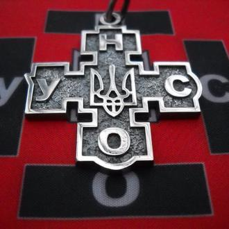 Кулон «Хрест УНСО» (срібло)
