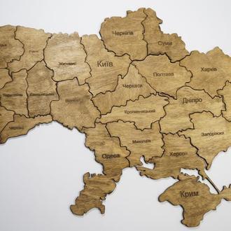 Деревянная карта пазл. Карта Украины. Настенная карта.