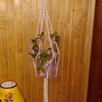 Кашпо для цветов и вазонов, подвесное, макраме, для дома, для улицы.