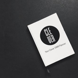 Планнер-дневник для smm специалистов