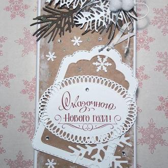 """Новогодняя упаковка для шоколада """"Миллениум"""""""