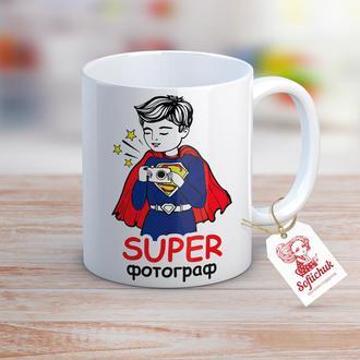 """Дизайнерская чашка с авторским рисунком """"Супер фотограф"""""""
