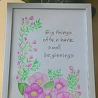 Картина- постер (Big things often have small beginnings),ручная работа. Акварель А4
