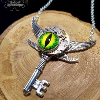 Око дракона - кулон ключ в стиле стимпанк (в наличии)