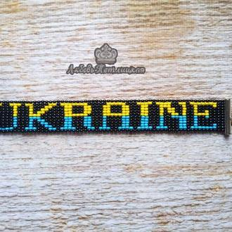 "Браслет из бисера ""Ukraine"""