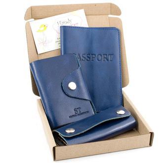Набор №21 (синий): обложка на паспорт +картхолдер + ключница