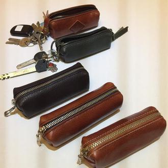 Ключницы кожаные
