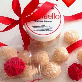Rafaello- шарики-скраб для тела
