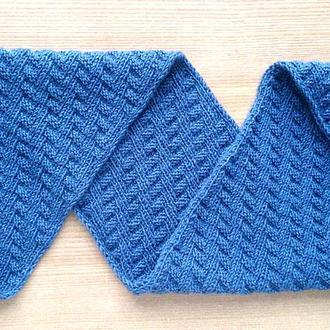Синий мужской шарф (длинный)