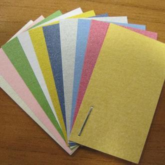 Набор цветной металлизированной бумаги