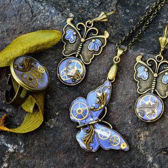 Бабочки - набор украшений в стиле стимпанк (в наличии)
