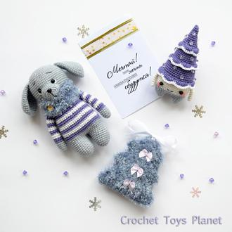 Набір іграшок  Собачка та дві ялинки / Набор игрушек