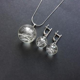 Набор серебряных украшений с парашютиками одуванчика