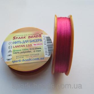 Нить для вышивки бисером Лантан 110-2023. Цвет розовый (темный)
