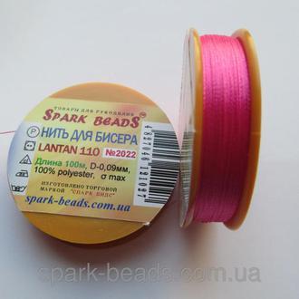 Нить для вышивки бисером Лантан 110-2022. Цвет розовый (средний оттенок)