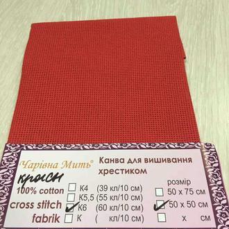Канва Белорусская К6 (60кл./10 см) соответствует Аида 16