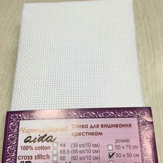 Канва Aida 11 (39кл./10 см) белая
