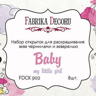 """Набор открыток для раскрашивания акварелью и аква-чернилами""""My little baby gir"""""""