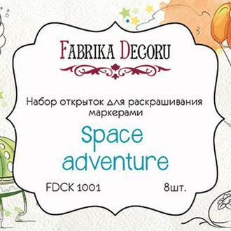 """Набор открыток для раскрашивания маркерами """"Space adventure"""""""