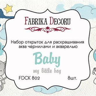 """Набор открыток для раскрашивания акварелью и аква-чернилами""""My little baby boy"""""""