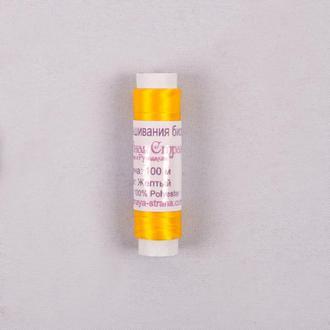 """Нить для вышивания бисером FLT-005. Цвет: """"Желтый"""""""
