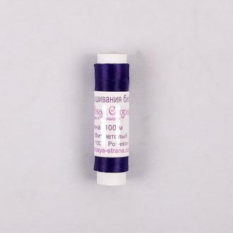 """Нить для вышивания бисером FLT-009. Цвет: """"Фиолетовый"""""""