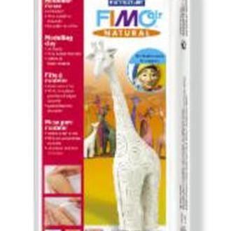 Полимерная глина FIMO Air natural, бежевый, 350г. 02/8150