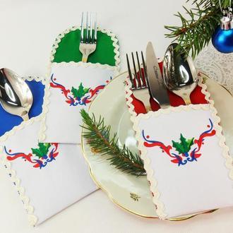 Сервировка новогоднего стола.Кармашки для столовых приборов