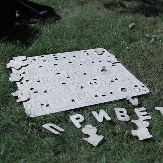 Деревянная азбука (алфавит), сортер, пазл, вкладыши с доской для мела!