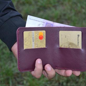 """Кожаный кошелёк  """"Мини портмоне"""""""