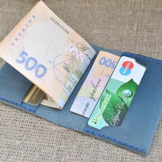 Маленький кошелек-кардхолдер из винтажной кожи KAR02-660+light blue