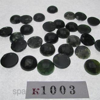 Натуральный камень к1003. АГАТ МОХОВОЙ