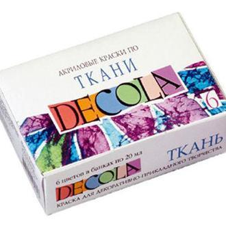 Краска акриловая для ткани Decola ЗХК Невская Палитра набор 6цв. по 20мл 4141025