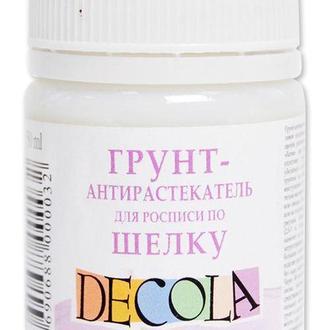 Грунт для шелка ЗХК Невская Палитра DECOLA 50мл, предотвращает растекание красок 5820942