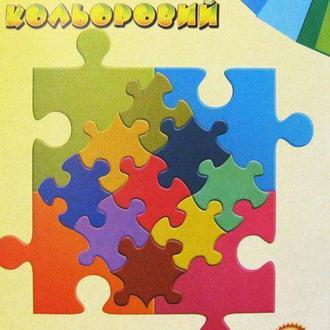 Картон цветной детский для поделок А4 Фолдер 12л. 200г/м 686997