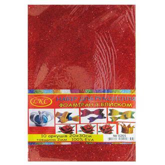 Фоамиран (Китай) А4 (20*30см) LKC Флексика 2мм набор 10л. с блестками 0265