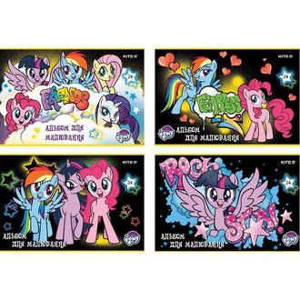 Альбом для рисования А4 24л. Kite мод.242 My Little Pony LP18-242