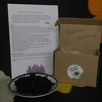 Ферментированный Иван-чай «Прилив энергии»