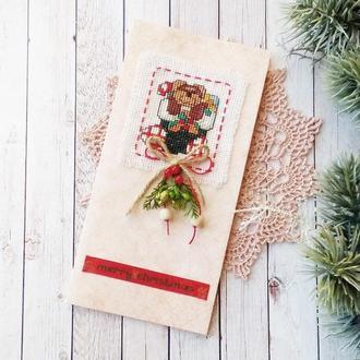 """Открытка с вышивкой """"Рождественский носок"""""""