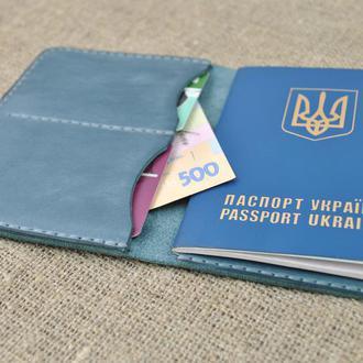 Универсальная обложка для паспорта  P05-660