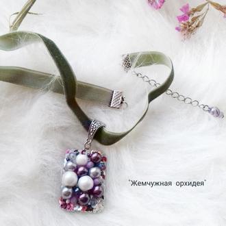 """Чокер  """"Жемчужная орхидея"""""""