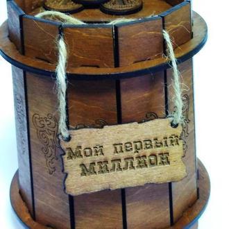 Копилка деревянная Бочка